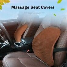 Car-Styling 5 Colores All Season Car Seat Covers Cojín de Masaje Cubierta Fundas de Asiento de Conductor de Coche Cuidado de la Espalda y es compatible con la Protección