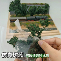 2boxes architecture model scale new bush model tree grass in ho train layout