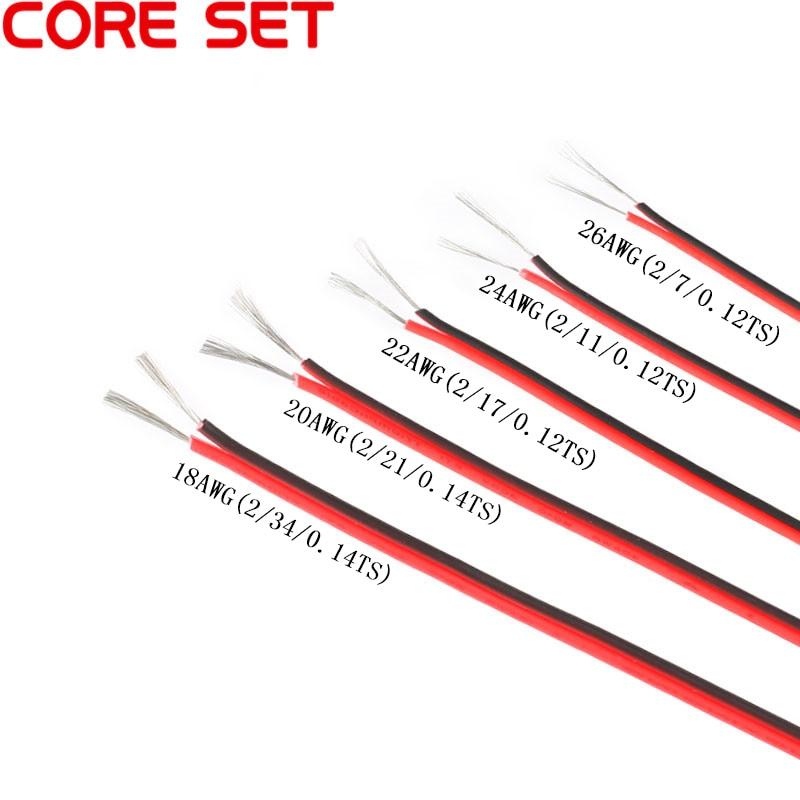 10 metros 18/20/22/24/26 calibre Cable eléctrico AWG cobre estañado aislado PVC Extensión Cable de tira LED Cable negro rojo