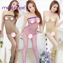 Porn Sexy Lingerie Womens Erotic Lingerie Hot Sex Products Sexy Costumes Color Underwear Slips Fishnet Intimates Goods Dress 2017 new sexy lingerie lace chemise sexy costume fancy dress sexy intimates sex products temptation 0054