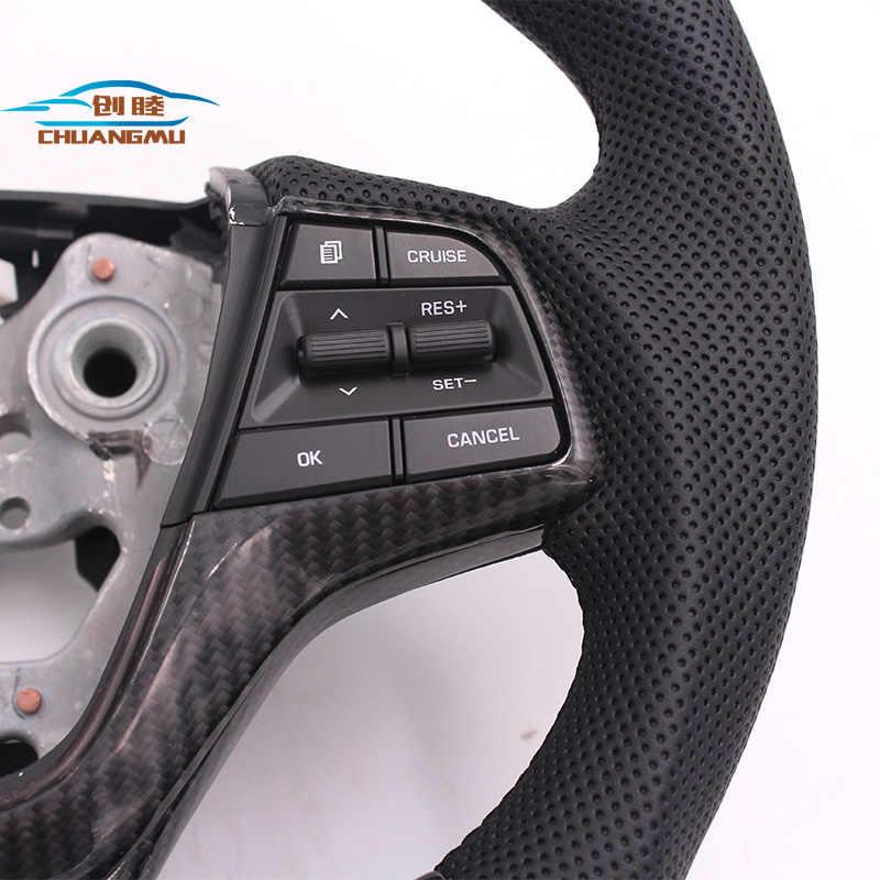 Carbon Fiber Car Multi-function Button Decoration For Hyundai Elantra 2017-2019
