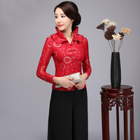Red Chinese Ethnic Women Long Sleeve Jacket 2018 New Double Collar Coat Casual Flower Lace Tang Clothing Mother Wedding Wear