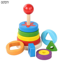 OOTDTY New Rainbow Stacker Shape Pairing Color Perception Classic Toy Baby Kid Gift