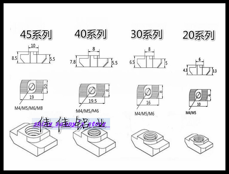20series M3/M4/M5 Hammer Nut Aluminum Connector T Fastener Sliding Nut Nickel Plated Carbon Steel for 2020 Aluminum Profile