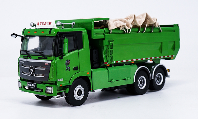 1:36 Diecast Model for Foton Daimler Auman GTL Slag Truck Alloy Toy Car Miniature Collection Gifts 1 30 diecast model for foton lovol m2104 k tractor alloy toy truck miniature collection gifts td tg series