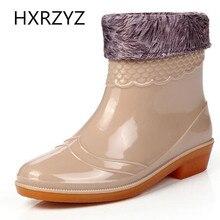 HXRZYZ женщин лодыжки резиновые сапоги женщин плюс хлопок дождя сапоги весна / осень новая мода Slip-Resistant водонепроницаемая обувь женщин