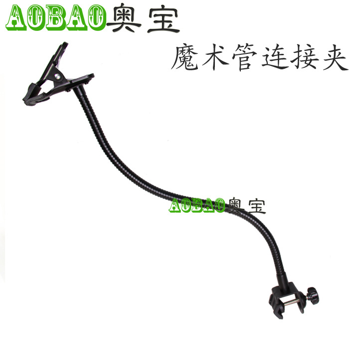CD50 Light Photographic Accessories Magic <font><b>Pipe</b></font> clamp Connection Clip To Clip Clip Clg-30s+cl-35f Macro