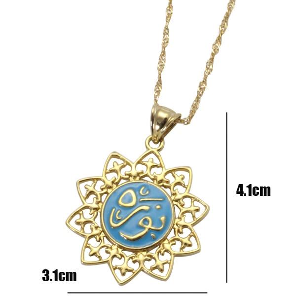 Islamic Muslim Allah Pendant & necklace for women & man , fashion jewelry & gift