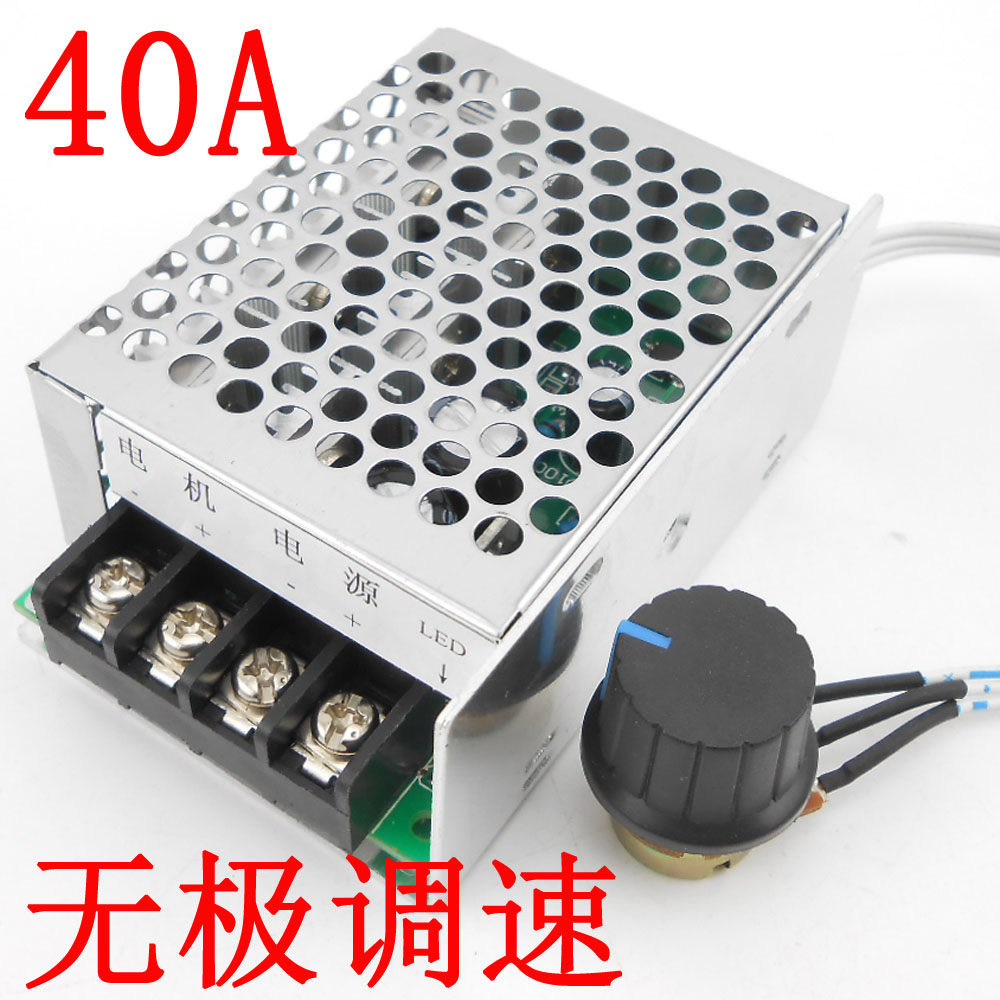 DC motor speed regulator PWM pulse width stepless speed regulation module 12V24V36V48V motor controller 40A simfer b6em14011