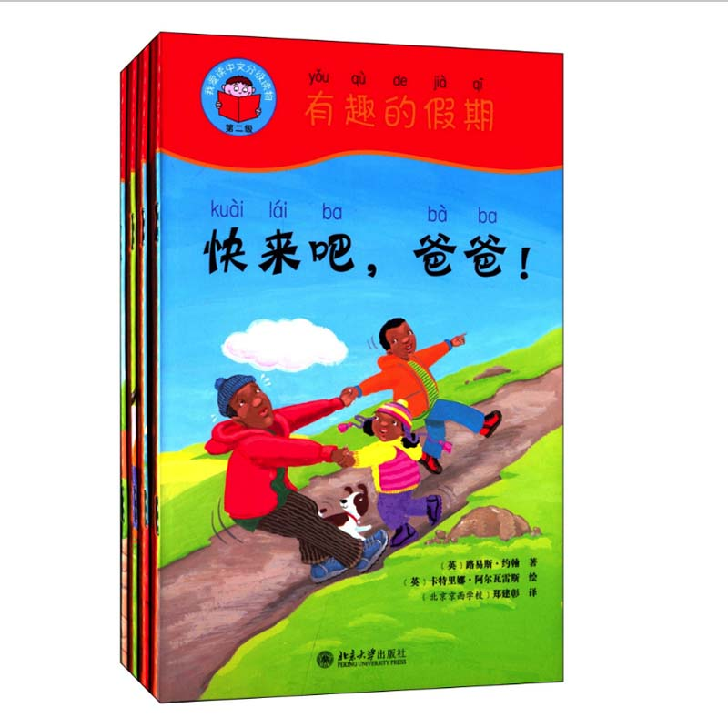 Let's Go On Holiday 4Books & Guide Book (1DVD) Start Reading Chinese Series Band2 Graded Readers Study Chinese Story Books