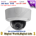 DS-2CD4526FWD-IZ 2MP ip camera poe Ultra low light Smart Motorized lens dark fighter cctv camera Smart Focus security camera