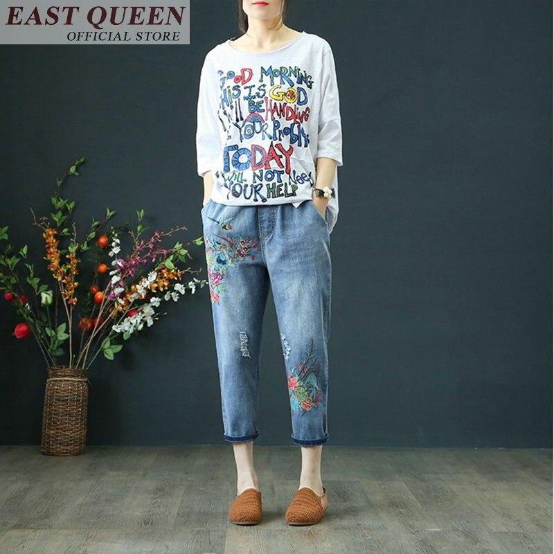 Jeans con pantaloni a vita alta Harem mamma jeans delle donne dei jeans con tasca laterale pantaloni donna pantaloni mamma jeans boyfriend FF510 un-in Jeans da Abbigliamento da donna su  Gruppo 3