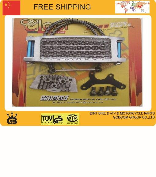 ФОТО Modified motorcycle radiator oil cooler fit monkey bike horizontal engine free shipping