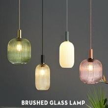 Skandynawski retro restauracja kolorowy szklany wisiorek światła kreatywna lampa do salonu prosta lampka nocna LED E27 light