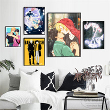 Ash and Eiji Banana Fish Anime Posters And Prints Wall Art Canvas Painting For Living Room Decoration Home Decor Unframed