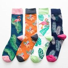 New pattern leaf cotton mens sports socks casual hip hop unisex flamingo long tube color