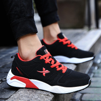 Winter Men S Shoes South Korean Version Of The Men S Sports Running Shoes Shoes Shoes