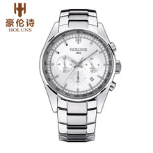 HOLUNS SS002 Watch Geneva Brand Watch men's Chronograph multifunction watch fashion quartz business leisure relogio masculino