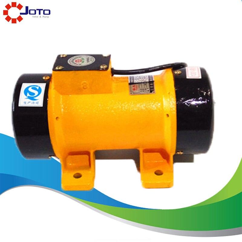 220V380V Cutting Vibration Motor 250W Vibration Vibrator Small Vibration Motor