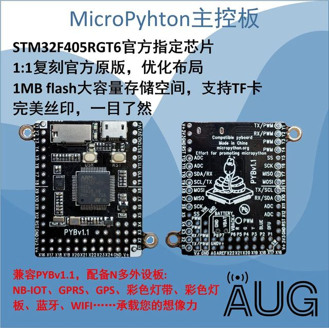 US $30 0 |MicroPython Development Board PYBoardv1 1 V1 0 STM32F405 Pyhton3  OPenmv-in Cable Winder from Consumer Electronics on Aliexpress com |