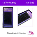 Free shipping + 5pcs/lot individual cashmere flat ellipse eyelash extension