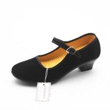 comfortable black heel dance shoes