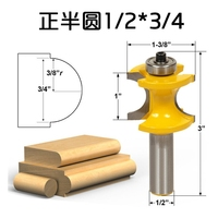 Free Shipping 1Pc Bullnose Router Bit Set C3 Carbide Tipped 1 2 Shank Woodworking Cutter