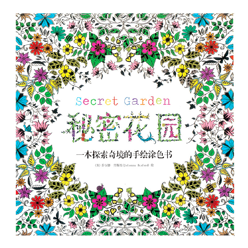 New 24 Pages Secret Garden Antistress Adults Coloring Books Iibros Infantiles Livros Livre Kids Art Book Libri Colorear Adultos