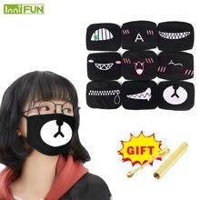 Милая хлопковая маска для лица с защитой от пыли, дымки, холодное дыхание, маска для рта, уличная защита для верховой езды