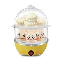 2-Слои быстрого яйцо Плита Отпариватель Электрический яйцо-пашот бойлер 14 яйцо Ёмкость съемный лоток LKS99