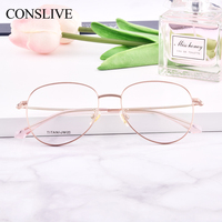 Titanium Glasses Frame for Women Ophthalmic Eyeglasses Women Glasses with /out diopters Optical Aviators Eyeglasses