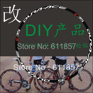 2wheels/lot EA90 XC bicycle reflective paper,wheel set decorative tape sticker 19inch-29inch - MotoQueen Store store