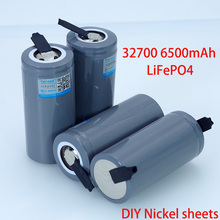 VariCore 3.2V 32700 4PCS 6500mAh LiFePO4 Battery 35A Continuous Discharge Maximum 55A High power battery+Nickel sheets