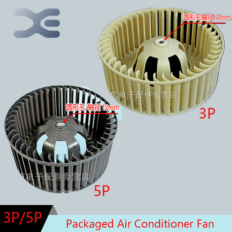 цена на 5P 3P Room Packaged Air Conditioner Blower Wheel Genuine Original Equipment Manufacturer (OEM) part
