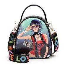 Bags For Women 2019 Korean Version Of The Mini Shoulder Messenger Bag Cartoon Printed Cute Handbag PU Leather Crossbody