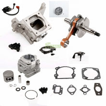 45CC Motor Cilinder Kit Fit voor 1/5 HPI ROVAN KM BAJA 5B 5 T 5SC Losi 5ive T(China)