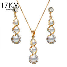 17KM Fashion Spiral Charm Jewelry Set For Women Simulated Pearl Wedding Necklace Crystal Earrings Women Bridal Jewelry Set Gifts(China)