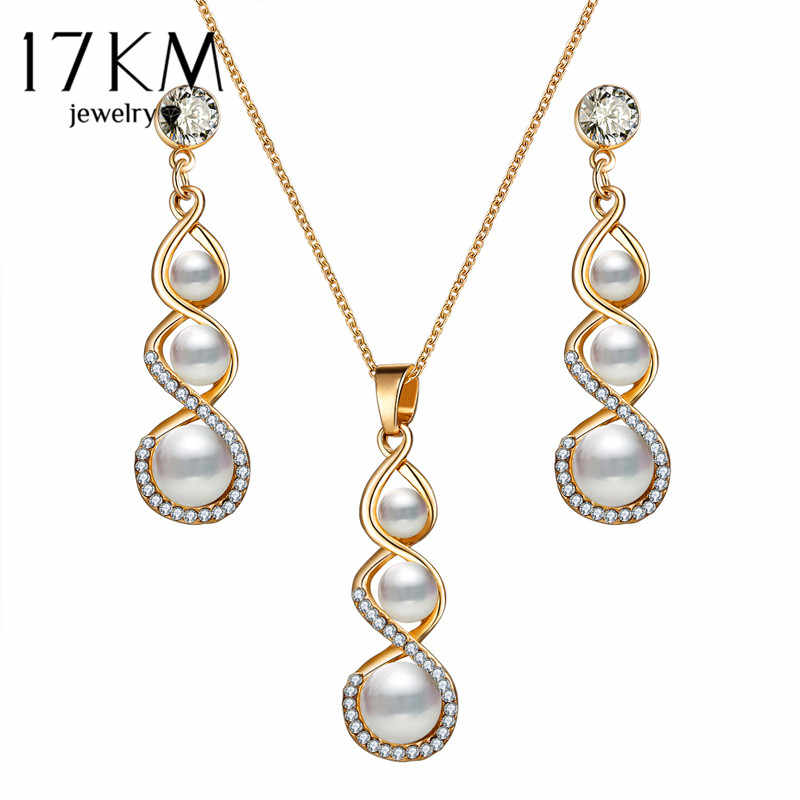 17KM Fashion Spiral Charm Jewelry Set For Women Simulated Pearl Wedding Necklace Crystal Earrings Women Bridal Jewelry Set Gifts