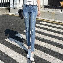 2016 Новый Стрейч Джинсы женские отверстие стиральная девять брюки талии ноги носить белый карандаш брюки фабрики сразу