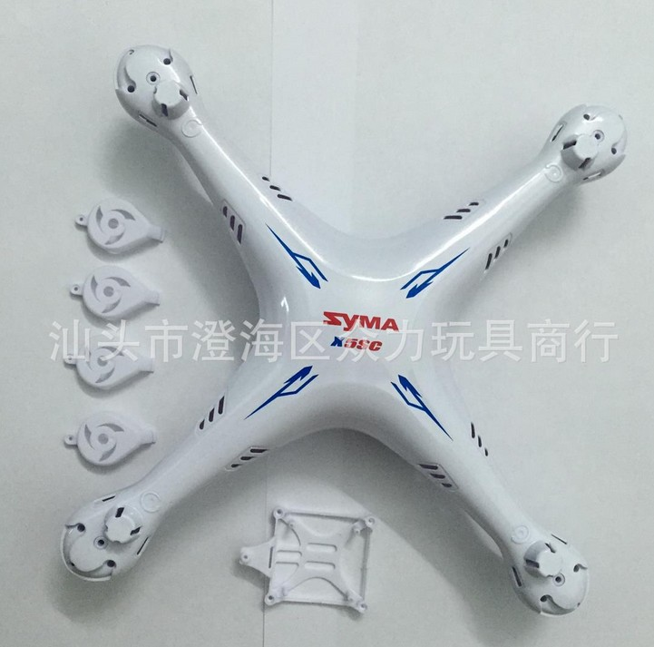 for SYMA X5S X5SC X5SW RC Quadcopter Drone white Main Body Shell Spare Parts syma x8 x8c x8w x8g 2 4g rc drone quadcopter parts x8c 1 2 main body body shell 1set 2pcs lot free shipping