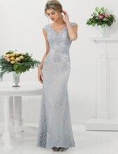 Sexy V-ausschnitt Chiffon Perlen Mantel Abendgesellschaft Kleider 2016 Mutter Der Braut Kleid Vestido De Festa