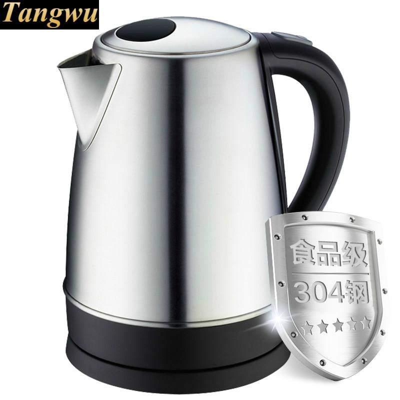 household electric kettle 304 stainless steel kettles сумка tommy hilfiger am0am00806 002 black