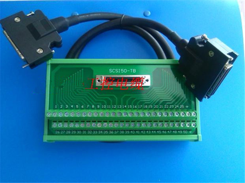цена на JUSP-TA50P 50pin terminal blocks with 1m CN1 cable for Yaskawa AC servo motor drive