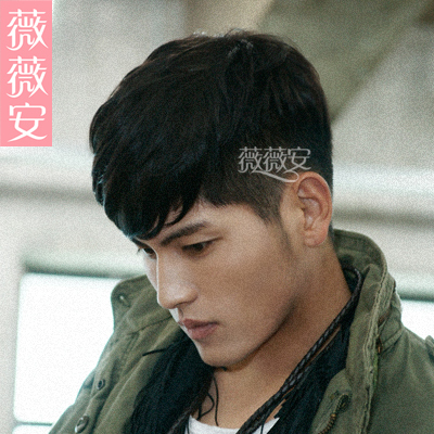 Vivian Wig Short Hair Handsome Male Korean Men Men Lifelike Hair Oblique Bangs  Hair Piece JN06 Student Lai On Aliexpress.com | Alibaba Group