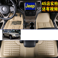 free shipping waterproof fiber leather car floor mat  for jeep grand cherokee wk2 2011 2012 2013 2014 2015 2016 2017 EU approval