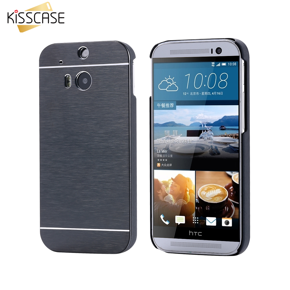 KISSCASE M7 M8 M9 Armor Metal Capa Aluminum Phone Cases ...