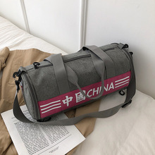 Fashion Sports Fitness Bag Short-Distance Travel Bag Large-Capacity Duffel Bag Dry And Wet Separation Cylinder Travel Backpack цены
