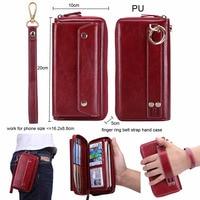 Finger Ring Belt Hand Strap PU Wallet Phone Case Pouch For HTC Exodus 1,Desire 12s,vivo Y81 Y71 X21S,Doogee X50L X60L X80 X10S