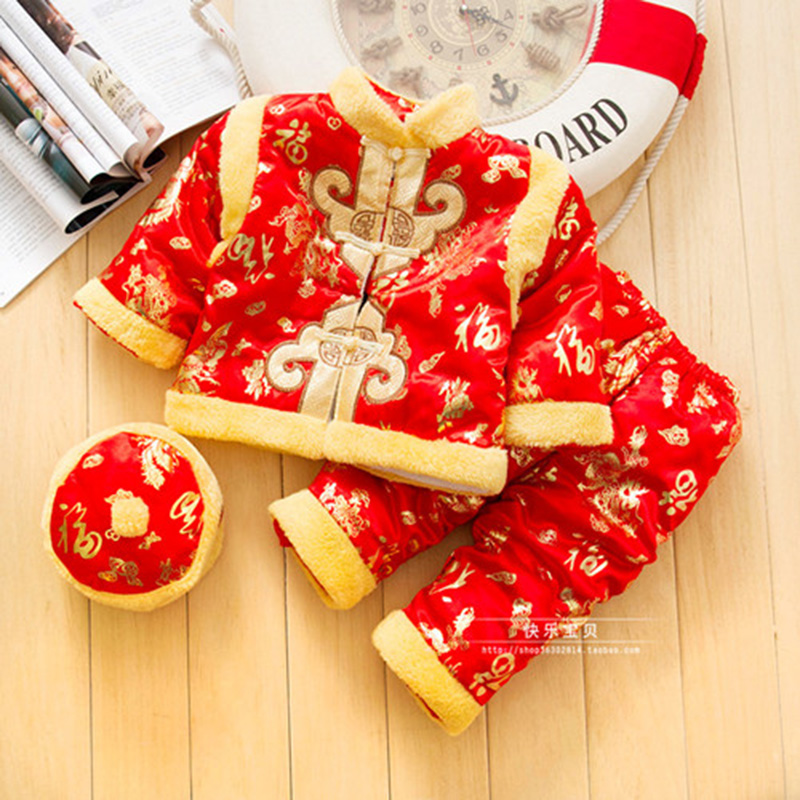 Happy Island Red Chinese Spring Festival Clothes for Baby Boys Mandarin Collar New Year Cotton Traditional Embroidery Tang Suits сумка river island river island ri004bwzyz56