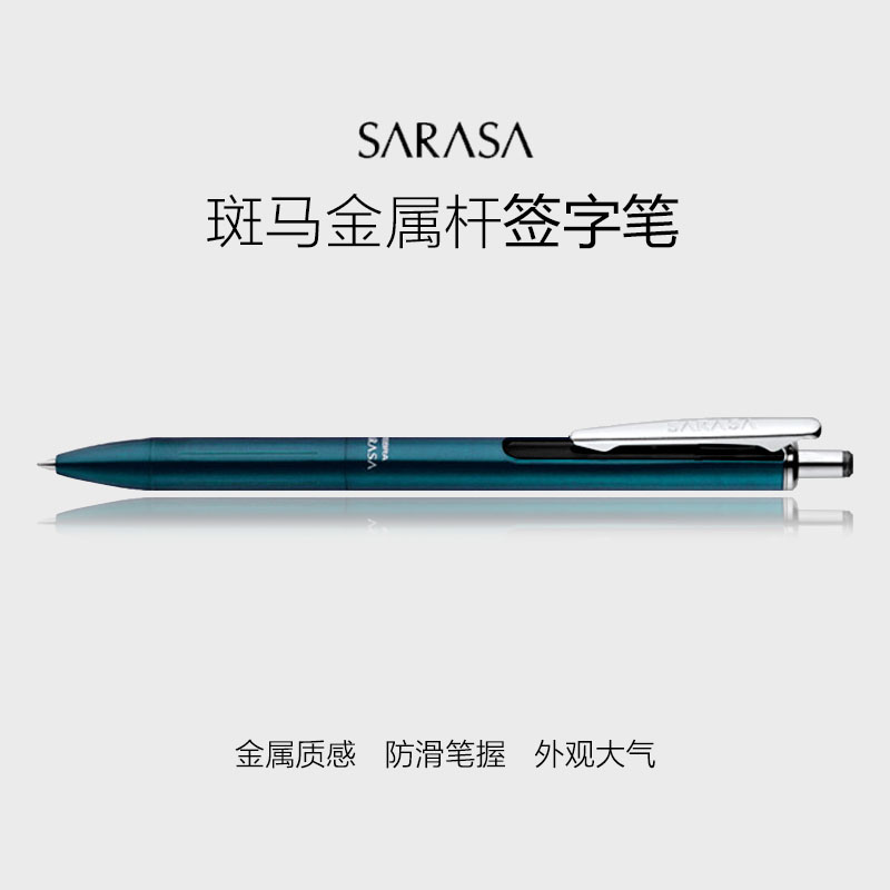 Japan ZEBRA JJ55 Gel Pen 0.5mm Metal Pen Holder Low Center of Gravity Signature Pen 1PCS kaco tube metal signature pen k1001 gel pen black pen 0 5mm 1pcs